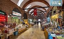 Коледен шопинг в Одрин и Чорлу, Турция - транспорт, пътни такси и водач от Глобул Турс!