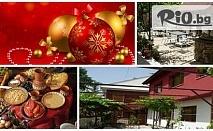 Коледни празници, край Русе! 2 нощувки със закуски и вечери, едната ПРАЗНИЧНА само за 75лв, от Хотел Кладенеца
