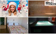 Коледни празници в Павел баня! 3, 4 или 5 нощувки със закуски и вечери /2, от които Празнични/ + вътрешен минерален басейн и сауна, от Комплекс Бендида Вилидж