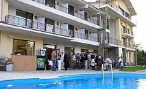 Коледно настроение на Беклемето, 3 дни с 2 празнични вечери за двама от Хотел Виа Траяна