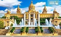 Комбинирана екскурзия до Милано, Ница, Монако, Барселона и Венеция: 6 нощувки със закуски, самолетен билет, автобус, програма в Барселона и Венеция!
