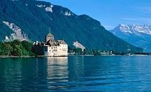 Комбинирана екскурзия със самолет и автобус до Швейцария - Небесния химн на върховете: 10 нощувки със закуски в 3* хотел само за 1568 лева на човек