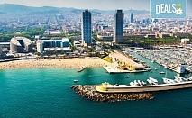 Комбинирана самолетна и автобусна екскурзия до Барселона с посещение на Милано, Ница, Монако и Венеция: 6 нощувки със закуски, транспорт и водач от ВИП ТУРС!