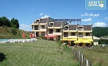 Кратка почивка в Родопите, в хотелски комплекс Енчеви, с. Кирково! 1 нощувка със закуска и вечеря, безплатно за деца до 9.99 г.