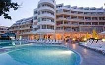 За края на лятото в Слънчев бряг, 5 дни All inclusive след 11.09 в хотел Сън Палас