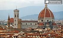 Кулинарен тур в Тоскана (7 дни/6 нощувки със закуски и вечери в хотел 3*) за 630 лв.