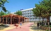 Last minute на Албена, all inclusivе до 27.06 с Шезлонги и чадър, ресторант на плажа Хотел Магнолия Плюс, Албена