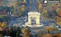 Last minute - 3-дневна екскурзия до Синая и Букурещ (по желание до Бран, Брашов) (от София, Плевен и Русе)