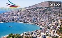 Last minute за екскурзия до Албания и Македония! 3 нощувки със закуски в хотел 4*, плюс транспорт
