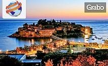 Last minute екскурзия до Черна гора! 3 нощувки със закуски и вечери, плюс транспорт