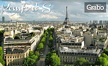 Last minute за екскурзия до Виена, Страсбург, Париж, Милано и Лидо ди Йезоло! 8 нощувки със 7 закуски и транспорт