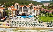 Last Minute в хотел Роял Парк****, Елените. All Inclusive + шезлонг и чадър на плажа само за 64 лв. Две деца до 12г. БЕЗПЛАТНО!!!