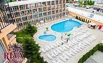 Last Minute до края на Юли. All inclusive + два басейна само за 60 лв. в хотел Рива*** Слънчев бряг. Две деца до 12г. БЕЗПЛАТНО!!!
