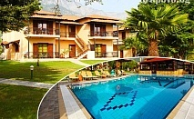 LAST MINUTE до края на юли! На море в Скала Потамия, Тасос. Нощувка за двама, трима или четирима + басейн в хотел Ariandni