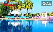 Last minute за луксозна почивка в Анталия! 7 нощувки на база All Inclusive в хотел 5*, плюс самолетен билет
