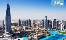 Last minute! Лято в Дубай: 4 нощувки със закуски, хотел 3*, трансфери и обзорна екскурзия на Дубай! Потвърдена екскурзия с водач от България!