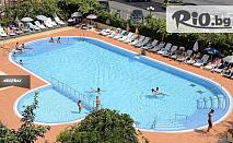 Last Minute за море в Несебър през Август! Нощувка на база All Inclusive + басейн, чадър и шезлонг, от Хотел Арсенал