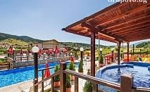 Last minute! Нощувка, закуска и вечеря + горещ минерален басейн и МАСАЖ в СПА хотел Аспа Вила, с Баня до Банско
