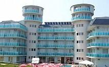 Last Minute оферта на море през август, All Inclusive в Хотел Сънсет Бийч, Лозенец