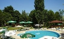 Last minute оферта от парк хотел Здравец***Златни Пясъци ! Нощувка на база All inclusive с 20% намаление + басейн с шезлонг и чадър на топ цени за целият сезон!!!