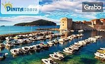 Last Minute за Перлите на Адриатика! Екскурзия до Хърватия, Черна гора и Албания, с 5 нощувки със закуски, вечери и транспорт
