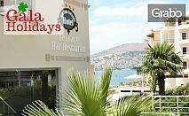 Last minute за почивка в Албания - ривиерата на Саранда! 6 нощувки със закуски и вечери в хотел 4*