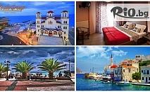 Last Minute почивка на Халкидики! 5 нощувки със закуски в Kouros Hotel 2* /със собствен транспорт/, от Теско груп