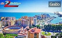 Last minute почивка в Коста дел Сол, Испания! 7 нощувки със закуски, обеди и вечери, плюс самолетен билет