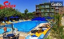 Last Minute почивка на остров Родос! 7 нощувки на база All Inclusive в Хотел Alia Mare****, плюс самолетен билет