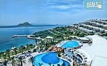 Last minute! Почивка през септември в Бодрум, Турция! 7 нощувки на база Ultra All Inclusive в хотел Yasmin Bodrum Resort 5*, възможност за транспорт