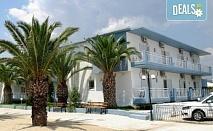 Last minute почивка през юни в Гърция! 4 нощувки със закуски в Olympion Beach 3*, Ситония с транспорт и екскурзовод от Вени Травел