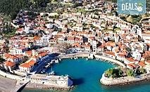 Last minute! Почивка през юни или юли в Nafs Hotel 4*, Пелопонес, Гърция! 5 нощувки със закуски или закуски и вечери, от ТА Ревери!