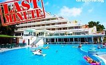 LAST MINUTE от 16 до 30 Септември: All Inclusive + басейн САМО за 46 лв. в хотел Плиска***, Златни Пясъци