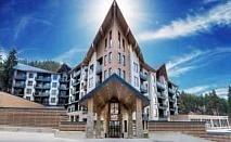 Last minute във Велинград, през седмицата оферта полупансион за двама от  Арте СПА и Парк хотел