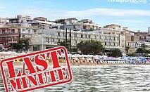 LAST MINUTE!  4-звездна почивка на брега на морето в Неа Каликратия, Гърция! Нощувка със закуска на ТОП ЦЕНИ в хотел Aegean Blue