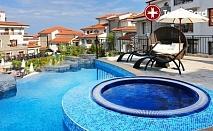 4* Летни пакети в SPA хотел Винярдс СПА, Поморие