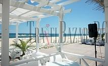 Long Beach Resort & SPA Hotel 5*,  Шкорпиловци. Нощувка със закуска или и вечеря, или All Inclusive. Уникален  петзвезден хотелски комплекс на брега на морето със собствен плаж, басейни с минерална вода, СПА, интернет, паркинг.