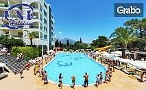 Лукс в Анталия през Октомври! 7 нощувки на база All Inclusive в хотел Grand Ring 5*