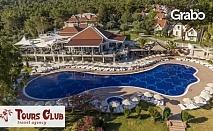 Лукс в Дидим! 7 нощувки на база Ultra All Inclusive в Хотел Aurum Exclusive Club*****