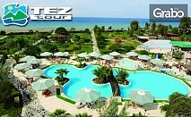 Лукс в Кушадасъ! 7 нощувки на база All Inclusive в Club Yali Hotels & Resort 5*, плюс самолетен транспорт