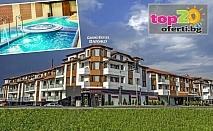 Лукс и СПА в Банско! Нощувка със закуска и вечеря + Открит, Закрит и Акватоничен басейн + СПА пакет в Гранд хотел Банско 4*, Банско, на цени от 44 лв. на човек!