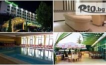 Лукс и СПА във Велинград през Март! 2 или 3 нощувки със закуски и вечери + СПА и Бонус - за 108лв, от Хотел Здравец Wellness andamp; Spa 4*