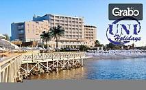 Лукс в Турция! 7 нощувки All Inclusive в Alkoclar Alacati Hotel 5*, в Чешме