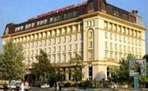 Луксозна Нова 2018-та година, 2 дни за двама с Празнична гала вечеря в Хотел Тримонциум, Пловдив