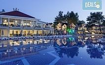Луксозна почивка в Aurum Exclusive Club 5*, Дидим, Турция! 7 нощувки на база All Inclusive, възможност за транспорт! Безплатно за дете до 12 години!
