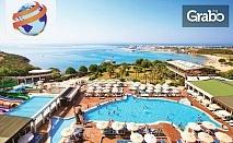 Луксозна почивка в Дидим през Септември! 5 нощувки на база All Inclusive в хотел Didim Beach*****