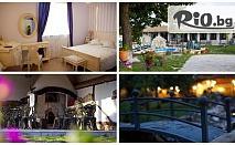 Луксозна почивка за ДВАМА в Мадара! Нощувка със закуска и вечеря - за 93лв, от Бутиков Хотел Вила Булгара Еко***