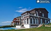 Луксозна почивка в Lighthouse Golf & Spa, Балчик (13.6-15.7). All inclusive за 4-ма в 2-спална вила
