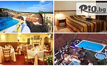 Луксозна почивка във Велико Търново! Нощувка със закуска и басейн, от Хотел Премиер 4*