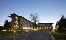 Лятна делнична СПА ваканция в хотел Белчин Гардън 4* - 3 или 5 нощувки със закуски или закуски и вечери + СПА център от 201 лева на човек